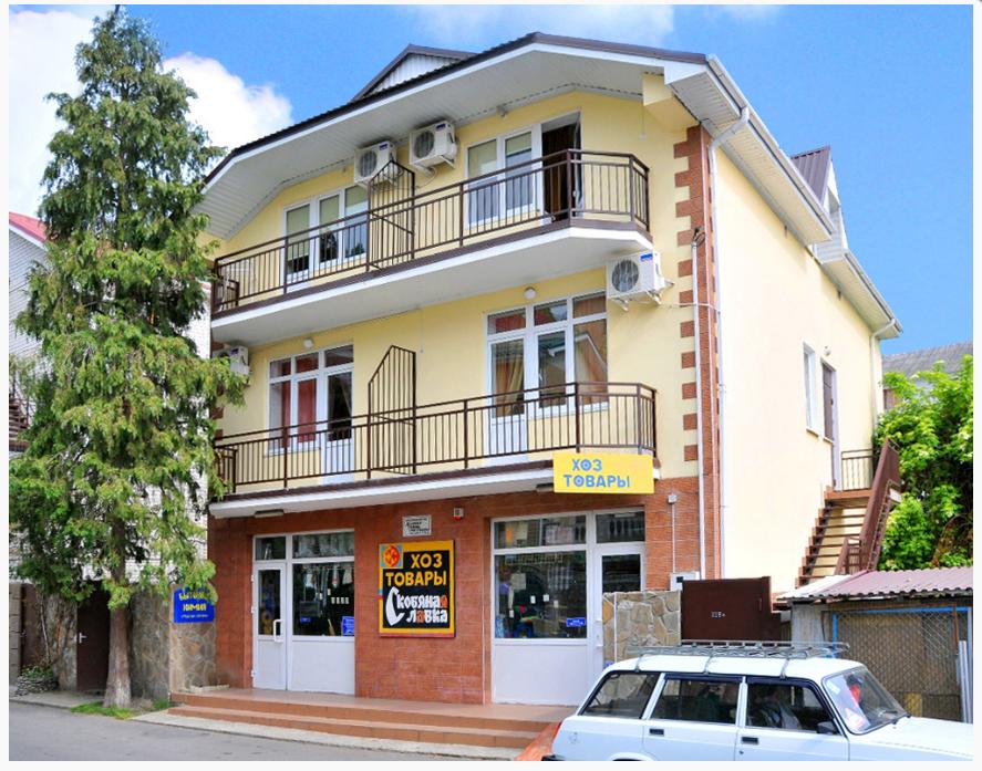 Гостиница «Минутка»